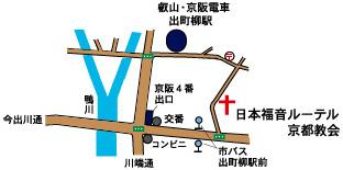 京都教会地図